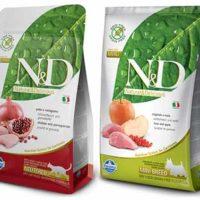 dog-cat-food-samples