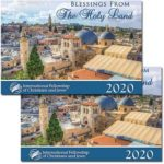Free 2020 Fellowship Calendar