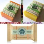 Free Handmade Natural Soap